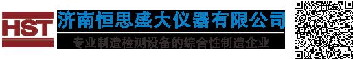 济南深海捕鱼游戏下载仪器有限公司